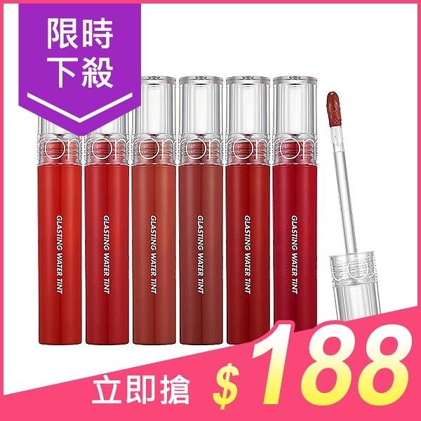 韓國 Rom&nd(Romand) 潤澤水光唇釉(4g) 款式可選【小三美日】原價$259