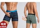 依芝鎂-H902男內褲二分內褲防摩擦內褲正品,售價135元