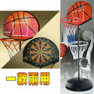 藍球框+飛鏢靶.飛標籃球架.籃球框.籃框...