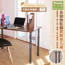 【班尼斯名床】【多變無影腳~可調式伸縮款140CM】昇降茶几桌/電腦桌/辦公桌/工作桌/餐桌/書桌
