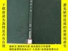 二手書博民逛書店罕見足球之夜2003.7-12(精裝合訂本)Y224863