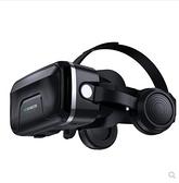 12代VR眼鏡手機專用虛擬現實 - 風尚3C