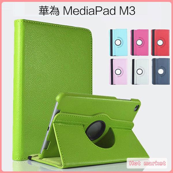 華為 HUAWEI MediaPad M3 8.4吋 荔枝紋 旋轉支架 平板皮套 平板殼 保護殼 糖果色 簡約 防摔