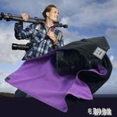 魔術方塊百折布單反微單相機包便攜鏡頭包相機包便攜攝影內膽包 DJ4908【宅男時代城】