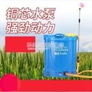 噴達電動噴霧器農用背負式充電多功能殺蟲噴霧機打農藥高壓鋰電池 設計師生活百貨