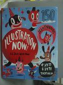 【書寶二手書T2/設計_ZCX】Illustrations Now!_Wiedemann, Julius (EDT)