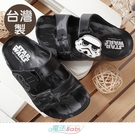 童鞋 台灣製星際大戰電影授權正版經典雙排釦美型拖鞋 魔法Baby