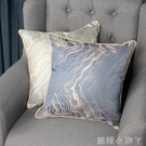 輕奢沙發靠墊抱枕北歐風格歐式奢華抱枕樣板房別墅客廳靠枕套高檔 NMS蘿莉新品