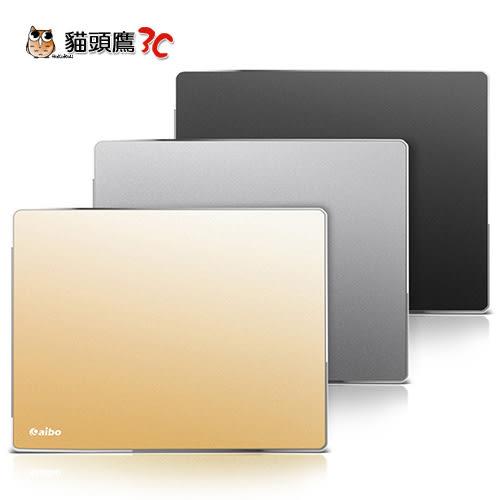 【貓頭鷹3C】aibo 正反雙用鋁合金滑鼠墊-大(30x24cm)-黑色/金色/鐵灰[MA-42]