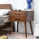 北歐床頭櫃黑胡桃色實木小燈櫃簡約酒店床邊櫃迷你邊幾實木儲物櫃 果果輕時尚NMS