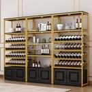 酒架 紅酒柜展示架超市白酒架酒莊落地柜收納鐵藝置物架陳列柜葡萄酒架 NMS小明同學
