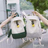 韓版書包女文藝帆布撞色雙肩包學生初高中時尚背包  朵拉朵衣櫥