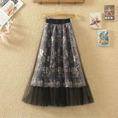 網紗半身裙刺繡雙層紗裙