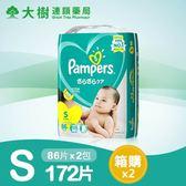 日本境內【幫寶適】巧虎限定彩盒版黏貼型紙尿褲S172片/箱 (2箱購)-廠商直送