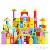 兒童桶裝木制積木男孩女孩拼裝木頭寶寶益智玩具實木CC4791『美鞋公社』