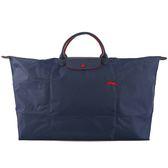 【LONGCHAMP】短把XL號騎士LOGO折疊旅行包(海軍藍) 1625 619 556