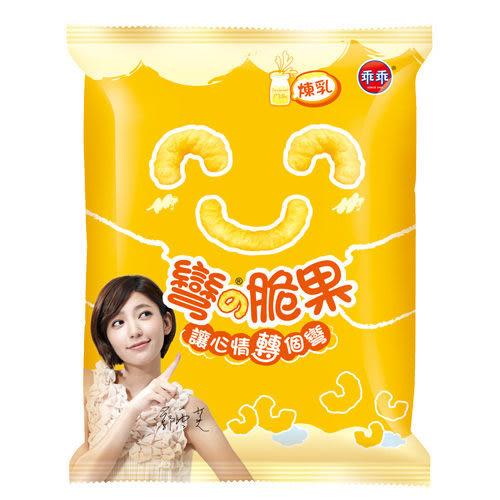 乖乖煉乳玉米脆果(北海道風味)52g【合迷雅好物超級商城】