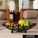 水果盤 客廳水果盤鐵藝大容量果籃鳥巢型時尚糖果盆創意收納架蛋糕面包盆 小宅妮