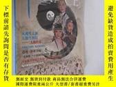 二手書博民逛書店舞蹈罕見2013年5月 附海報Y19945