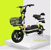 新國標電動車小型車可拆卸電瓶電動自行車女士單車鋰電助力代步車 安雅家居館
