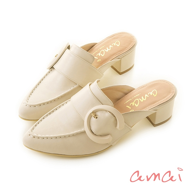 amai《半半系列》MIT台灣製造。羊皮C釦穆勒鞋 杏