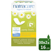 【Natracare】有機棉護墊(透氣型/16cm) 30片*2入組【屈臣氏】