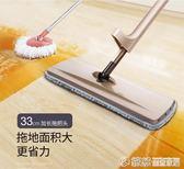 拖把平板家用木地板一拖凈吸水免手洗拖布地拖懶人拖地神器 繽紛創意家居YXS