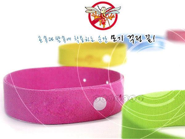 【BlueCat】驅蚊防蚊芳香香茅油手環帶腳環帶