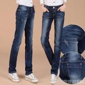 修身長褲 春季寬鬆直筒牛仔褲女 韓版顯瘦大碼修身女磨白水洗中腰長褲 印象家品