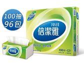 (1箱96包)【倍潔雅】超質感抽取式衛生紙(100抽)