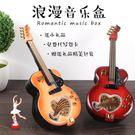 音樂盒 創意吉他音樂盒生日禮物八音盒畢業送女生女孩兒童情人節禮品擺件 都市韓衣