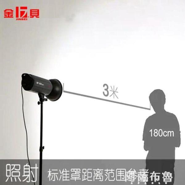 攝影燈 金貝EF200W LED常亮燈太陽燈攝像燈攝影棚燈 主播微電影視頻拍攝  mks阿薩布魯