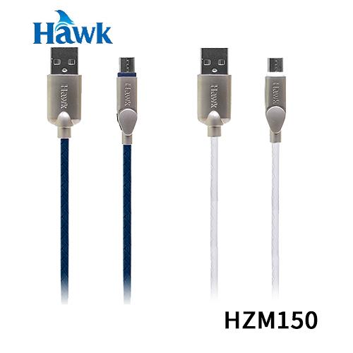 Hawk 可彎折 Micro USB 充電傳輸線 04-HZM150 BL / WH