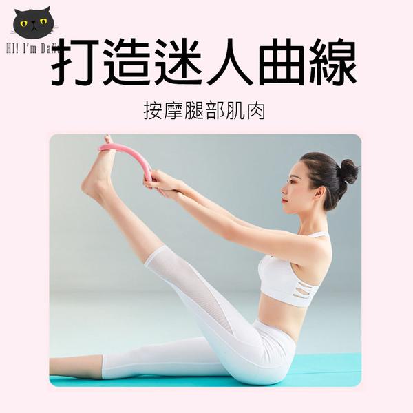 基本款-瑜珈魔力環 瑜珈 健肌器 贈收納袋 瑜珈圈 瑜珈有氧 瑜珈伸展【Z200501】