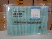 《長宏》三菱Mitsubishi除濕機專用濾網【MJPR10WXFT】適用MJ-E100WX~可刷卡~免運費~