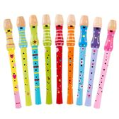 黑五好物節 木制兒童笛子玩具 8孔豎笛小孩初學練習 寶寶吹奏樂器玩具