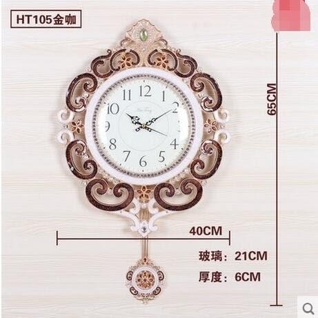 歐式靜音客廳掛鐘 創意時尚簡約金屬石英鐘 現代田園鐘表HT105(金咖色)