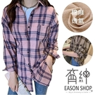 EASON SHOP(GW2369)韓版...