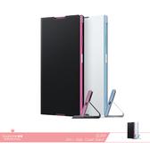 SONY 原廠Xperia XA1 Plus專用 可立式時尚保護殼/ 皮套【公司貨】SCSG70