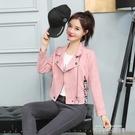 麂皮絨外套女短款2020新款秋季韓版寬鬆百搭時尚潮流夾克機車上衣 依凡卡時尚