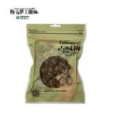 【信義鄉農會】古味梅(Q梅) 200公克/包