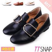 樂福鞋-TTSNAP MIT大方飾釦2WAY油亮感樂福鞋 黑/白/杏/棕