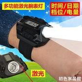 B97內置鋰電池腕戴式LED手電筒多功能電子手錶教鞭激光指示瞄準器 初色家居館