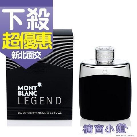 Mont Blanc Legend 萬寶龍傳奇經典男性淡香水 100ML