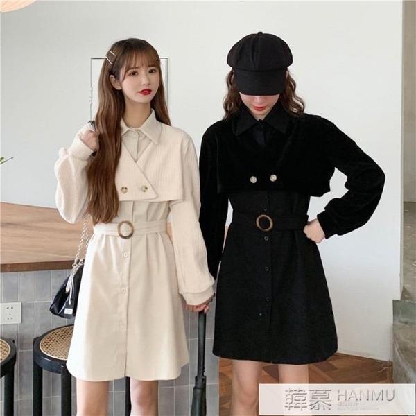 小西裝套裝裙女春秋2021早春裙子新款甜美洋裝 襯衫外套兩件套 夏季新品