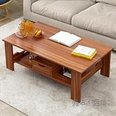 茶几簡約現代創意小茶几邊几小桌子茶桌家用小茶台客廳小戶型桌子 ATF 夏季新品