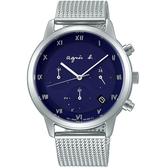agnes b. 時尚三眼羅馬字米蘭帶計時腕錶 VR42-KGD0B
