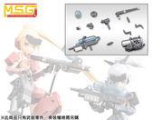 壽屋組裝模型 MSG武裝零件 RW021 液態槍械 噴槍 代理10852