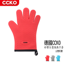 CCKO 烘培加厚防燙手套 廚房家用專用微波爐隔熱手套 耐高溫烤箱防熱烘焙矽膠手套一雙 三色任選