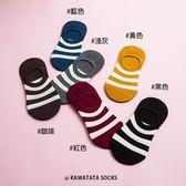 韓國粗橫條隱形襪/6色【558110912】